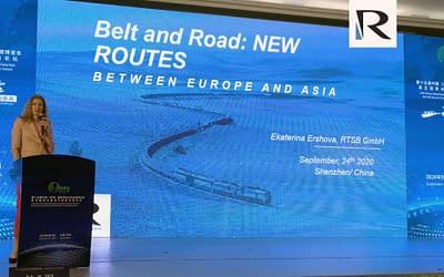 """The 5th Sea-Rail Transport & Cross-Border Transportation Forum"""