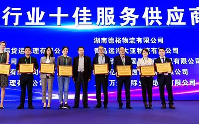 RTSB chosen 'Best Industry Service Provider' at Yiwu Forum