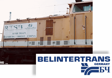 Picture of RTSB container train Katarina from Hamburg to Brest